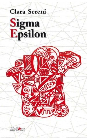 Sigma Epsilon